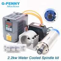 2.2kw water cooled spindle kit CNC spindle motor 80*230 & 2.2kw VFD inverter & 80mm bracket & water pump & 8 pcs 0.008mm collets