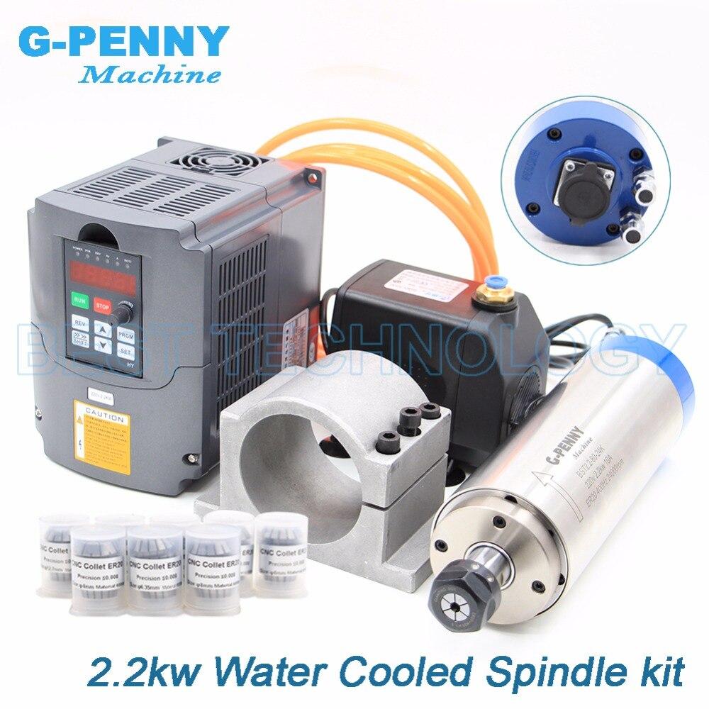 Kit de husillo refrigerado por agua 2.2kw motor de husillo CNC 80*230 y 2.2kw inversor VFD y soporte de 80mm y bomba de agua y unids 8 uniones de 0.008mm