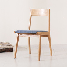 Nordic INS Solid Wood Chinese Fabric Soft Bag Restaurant Dining Chair Lounge Furniture Study Bedroom Oak Back Dining Chair
