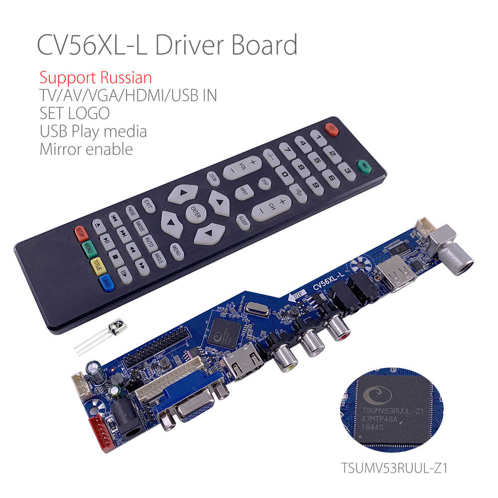CV56XL-L Universal LCD LED TV controlador Kit de placa de TV/PC/VGA/HDMI/USB interfaz de matriz v53RUUL-Z1