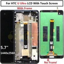 """新しいテスト5.7 """"htc u超フレームとlcdディスプレイのタッチスクリーンデジタイザアセンブリの交換htc海液晶"""