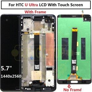 """Image 1 - 新しいテスト5.7 """"htc u超フレームとlcdディスプレイのタッチスクリーンデジタイザアセンブリの交換htc海液晶"""