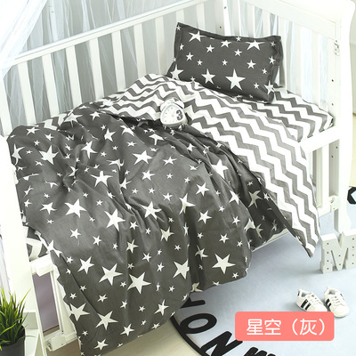 New Arrive Stars Wave Baby Crib Bedding Detachable Cot Sheets Cotton Thickening Cama Bebe,Duvet/Sheet/Pillow, With Filling