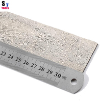 China Pattern steel Chopper steel Damascus diy makes knife materials 320*50*3mm
