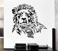 사자 벽 스티커 아름다운 프레데터 동물