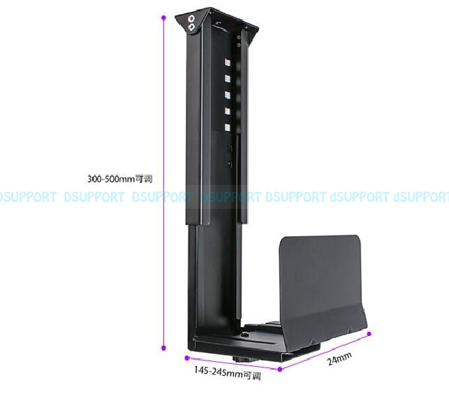 Universal PC Case Holder Under Desk Wall Side CPU Stand