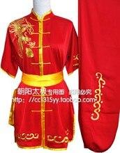 Customize Chinese wushu uniform Kungfu clothes suit taolu Martial arts clothing for women girl kids embroidery