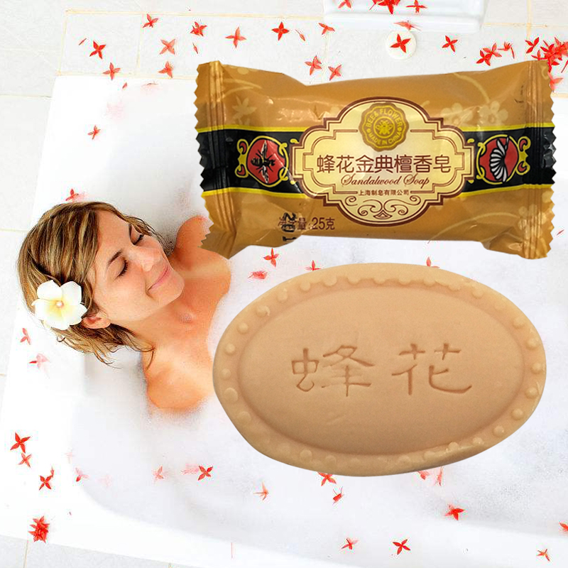 25g Bee And Flower Smell Chinese Sandalwood Soap Mini Travel Package Acne Psoriasis Seborrhea Eczema Soap