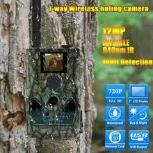 Bolyguard 12MP avec GPRS fonction Extérieure Trail Faune Caméra 720 P HD de Vision Nocturne Chasse Caméra 940nm IR LCD rapide trigger