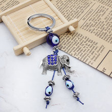 2017 New Fashion Evil Eye Beads Keychain Antique Silver Elephant Animal Pendant Key Rings As Gift(China)
