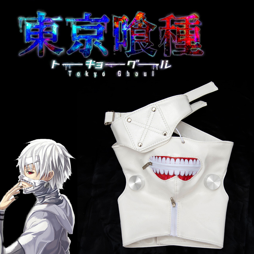 masque anti poussiere tokyo ghoul