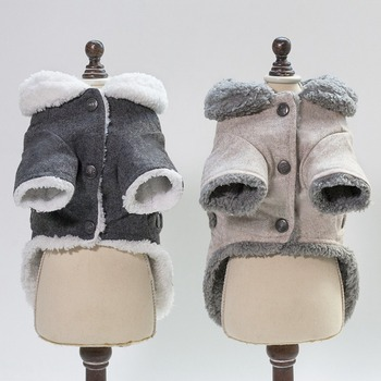 Fashion Winter Small Dog Clothes Cotton Warm Dog Winter Coat Jacket Puppy Chihuahua Clothes Coats Pet Clothing Manteau Chien 1