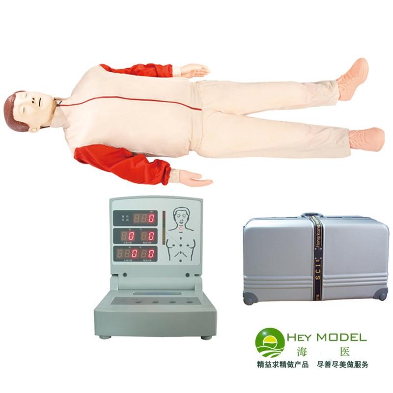 HeyModel Automatic computer cardiopulmonary resuscitation simulation human CPR280 recovery training demonstration modelHeyModel Automatic computer cardiopulmonary resuscitation simulation human CPR280 recovery training demonstration model