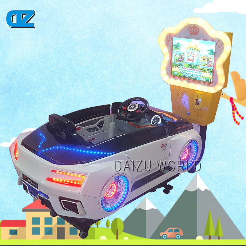 Child Classic Swing Car Coin Operated Simulator Kiddy Ride Key Master Slot Game Machine good quality coin operated tabletop gumball vending machine desktop capsule vending cabinet toy penny in the slot coin vendor