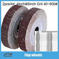 2pieces Flap Wheel Sanding Paper Polishing Wheel For Metal Steel Polishing 4 Inch And 6 Inch