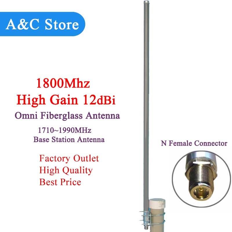1.8G en fiber de verre omni antenne 1710-1990 mhz station de base antenne extérieure toit moniteur antenne Haute qualité N-femelle personnalisé