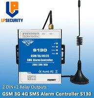 LPSECURITY GSM 3G 4G RTU SMS نظام إنذار للتحكم عن بعد 2 DIN 2 DO IOT تحكم لنظام الرصد الآلي S130
