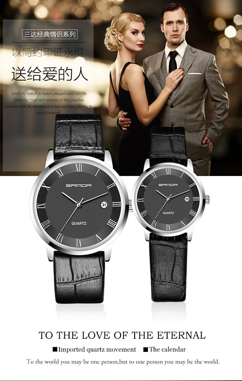 Woman Red, Black Retro Watch, Cool Women's Watch, Unisex Slim Couple Watch, High-strength Waterproof Couple Watches