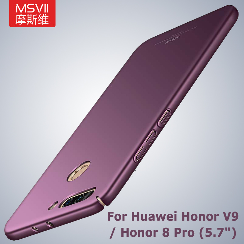 Honor 8 Pro Case Cover Msvii Slim Matte Coque For Huawei Honor 8 Pro Case Huawei v9 Hard PC back Cover For Huawei Honor V9 Cases