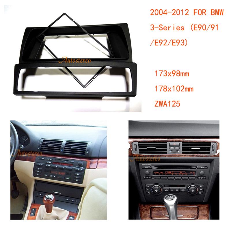 Car Radio fascia panel plate frame for BMW 3-Series (E90/91/E92/E93) Stereo Fascia In Dash CD Trim Installation Kit 11-125 11 405 car radio dash cd panel for kia skoda citigo volkswagen up seat mii stereo fascia dash cd trim installation kit