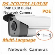 Многоязычным DS-2CD2T35-I8 3-мегапиксельная EXIR пуля сети камер видеонаблюдения 1/3 » кмоп-камера ICR HD реальном времени H.265 ик 80 м видео IP66 POE