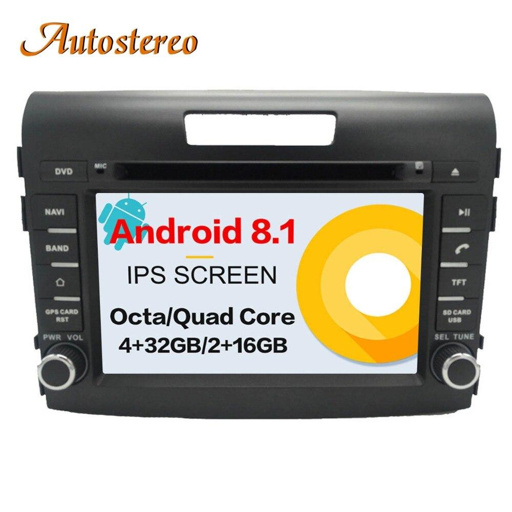 Android 8.1 Lecteur DVD de Voiture pour Honda CRV 2012-2016 GPS navigation stéréo tête lecteur multimédia radio magnétophone 2 DIN radio