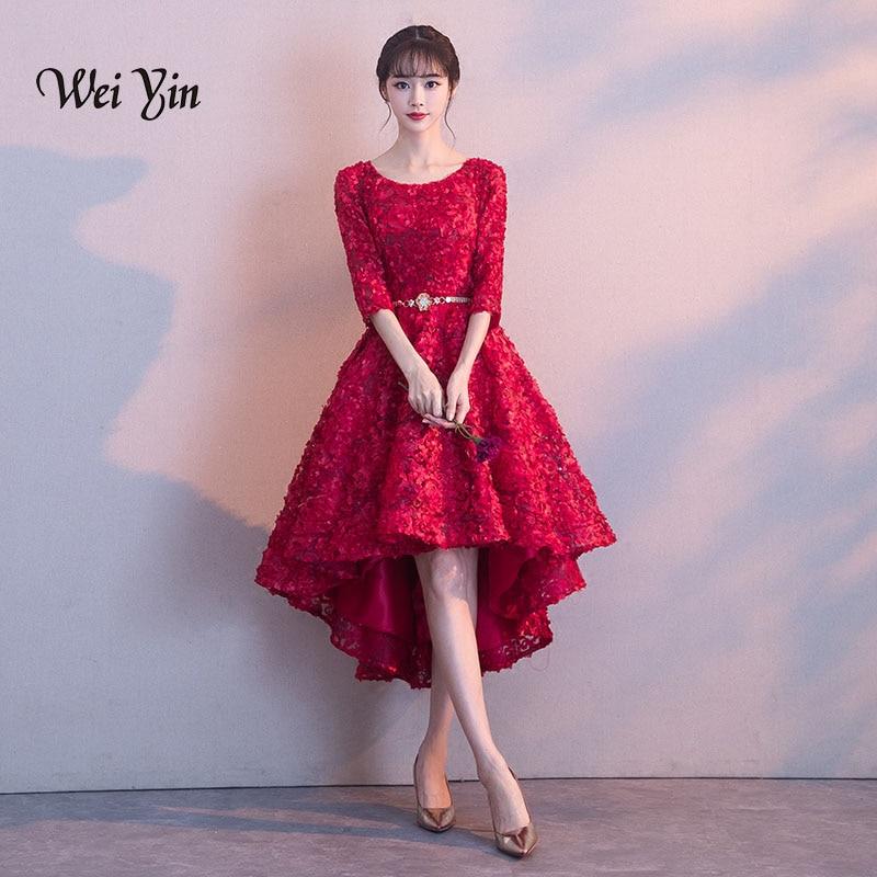 Weiyin Half Sleeves High Low Flower Floral Appliques Tea Length Evening Dresses Zipper Illusion Short Formal Dress WY889