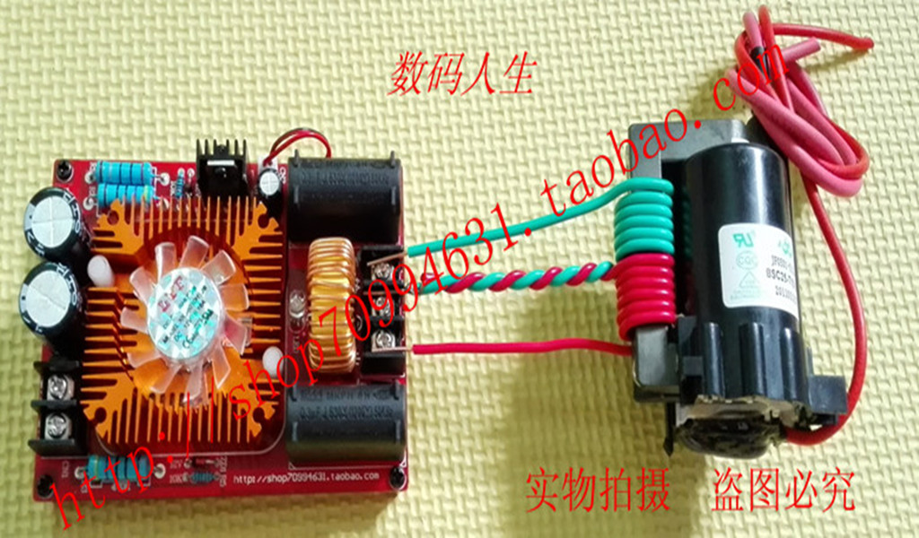 ZVS Drive Board, Tap ZVS, Tesla Coil Power Supply High Voltage Generator Driver Board diy zvs tesla coil power supply boost voltage generator drive board induction heating module