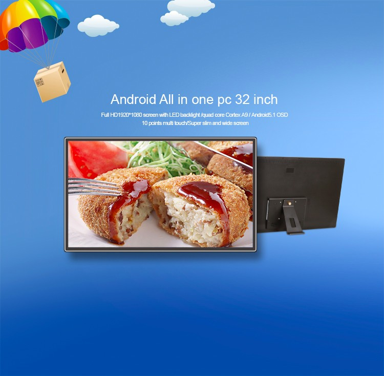 Android all in one pc 32 inch