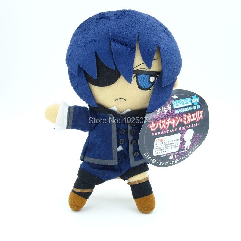 """Black Butler 10/"""" Plush CIEL PHANTOMHIVE New Kuroshitsuji Stuffed Plush"""