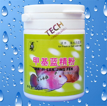 Aquarium Fish Medication Methyl blue powder 50g treat Unfinished gill anorexia and other diseases inflammation sterilization etc 1