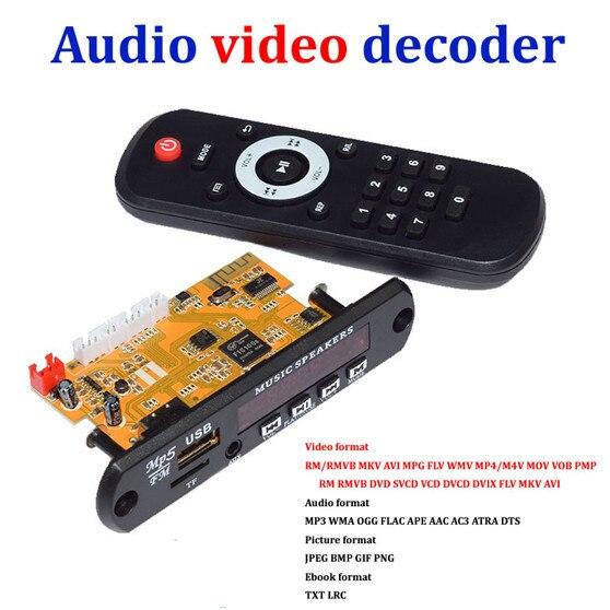 ستيريو فيديو فك مجلس لتقوم بها بنفسك صندوق التلفزيون RM/RMVB FLAC APE BT يبوك الصوت فك وحدة MP3 AUX CVBS DDR2 U القرص و TF USB FM