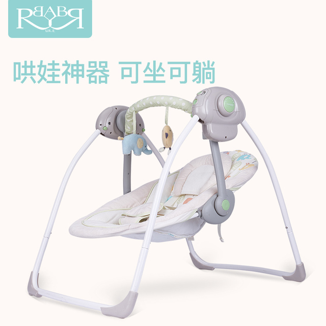 Babyruler Coax Morpheus Device For Baby Rocking Chair Electric Cradle Swing Comfort Shake 2