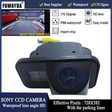 FUWAYDA SONY CCD заднего вида Обратный Резервное копирование Парковка Детская безопасность камера для Toyota Vios Corolla Tarago Previa Wish Alphard HD