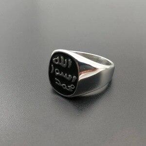 """Image 5 - ארה""""ב 7 כדי 13 גודל מותג תכשיטי טבעת חדש עיצוב גברים של בציר טבעת של ערבי מוסלמי אסלאמי דת אללה כסף צבע טבעת"""