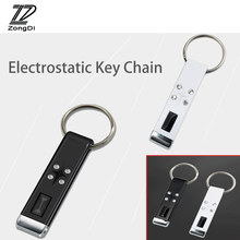 ZD 1X Car Anti-static keychain Static Eliminator For BMW e46 e39 e90 Skoda octavia fabia superb Nissan qashqai tiida accessories(China)