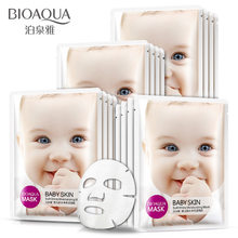 BIOAQUA Baby slippery moisturizing mask moisturizing, oil-controlling and hydrating skin care facial mask skincare(China)