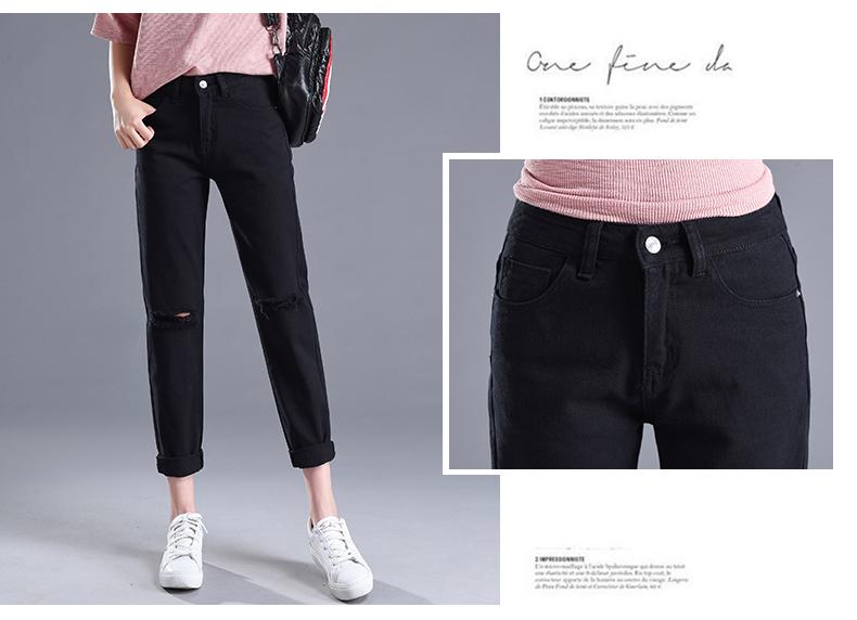 HTB1p5HrSpXXXXbnXFXXq6xXFXXX2 - Women High Waist Jeans Ripped Solid JKP127