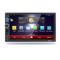 New 7 Inch HD 1080P 1024 600 Capacitive Screen Function Car DVD MP3 Player Built In
