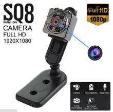 SQ8 Mini Micro Câmera com Sensor De Movimento Da Câmera Full HD 1080 P DV 720 P DVR Pequena Câmera de Infravermelho Night Vision Mini Camcorder Velho SQ11