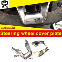 W292 steering Wheel Low Cover Plate B-Style ABS material Silver Automotive interior Replacement parts plate 16+