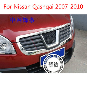 For Nissan Qashqai 2007 2008 2009 2010  2011  2012  ABS Chrome Front Grille Around Trim Racing Grills Trim