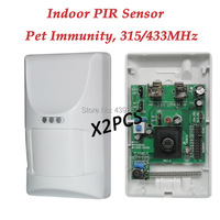 Wireless PIR Sensor For PSTN GSM Home Intruder Alarm 315 433MHz Pet Immunity 1527 And 2262