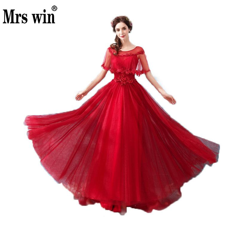 Evenig Dress Long 2018 Beading Crystal Sleeveless Red Purple Tulle Abendkleider Party Designs Bridal Prom Gowns with Cape C