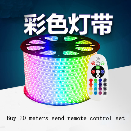 LED color variable light with 5050 living room ceiling 16 color intelligent dimming RGB remote control waterproof lamp strip 20m 10m 5m 3528 5050 rgb led strip light non waterproof led light 10m flexible rgb diode led tape set remote control power adapter