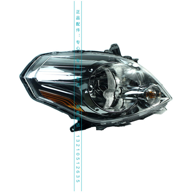 for Great Wall hover M2 front headlight assembly headlights front lights light headlamp