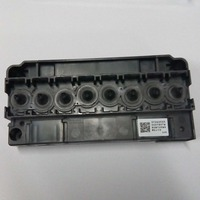Original Mainfold Solvent Adapter Capping Cover for Epson DX5 Print Head Roland RS540 RS640 740 SJ540 1045EX PS SP RS VS Inkjet