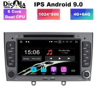 7 ips HD 2DIN Android 9,0 4G + 64G Автомобильный DVD Плеер с gps навигатором для peugeot 408 для peugeot 308 308SW аудио Радио стерео головное устройство