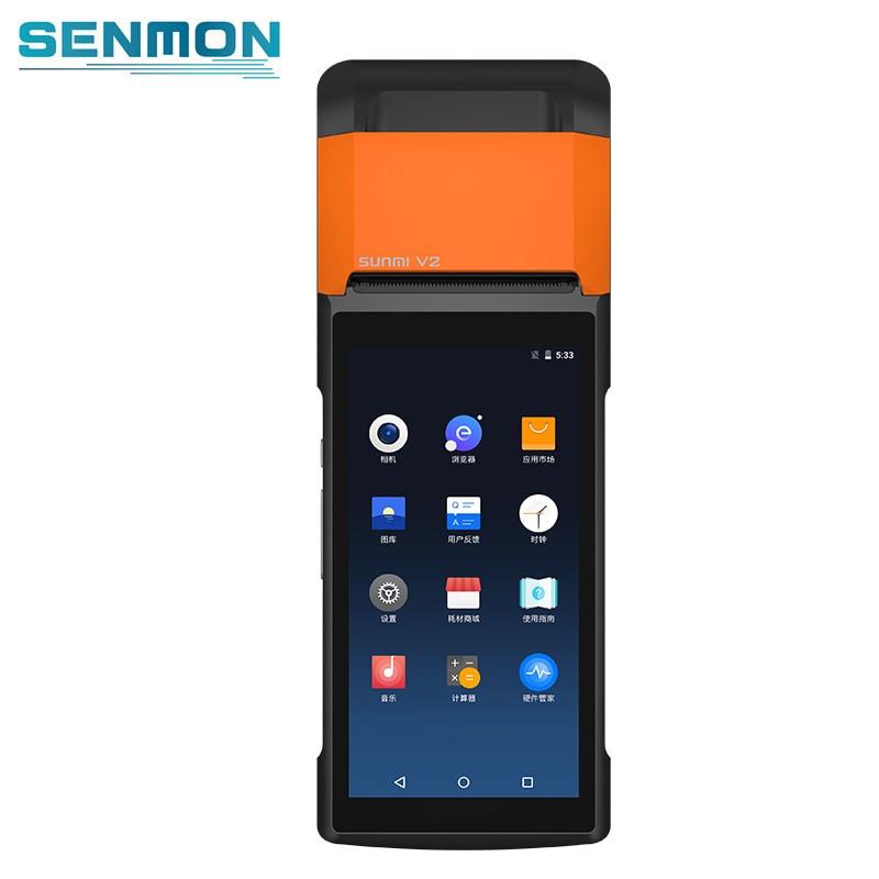 Sunmi V2 Tragbare Tasche WIFI Bluetooth 4G Mini Mobile Tablet POS Terminal PDA Gebaut In Thermische Empfang Drucker für android