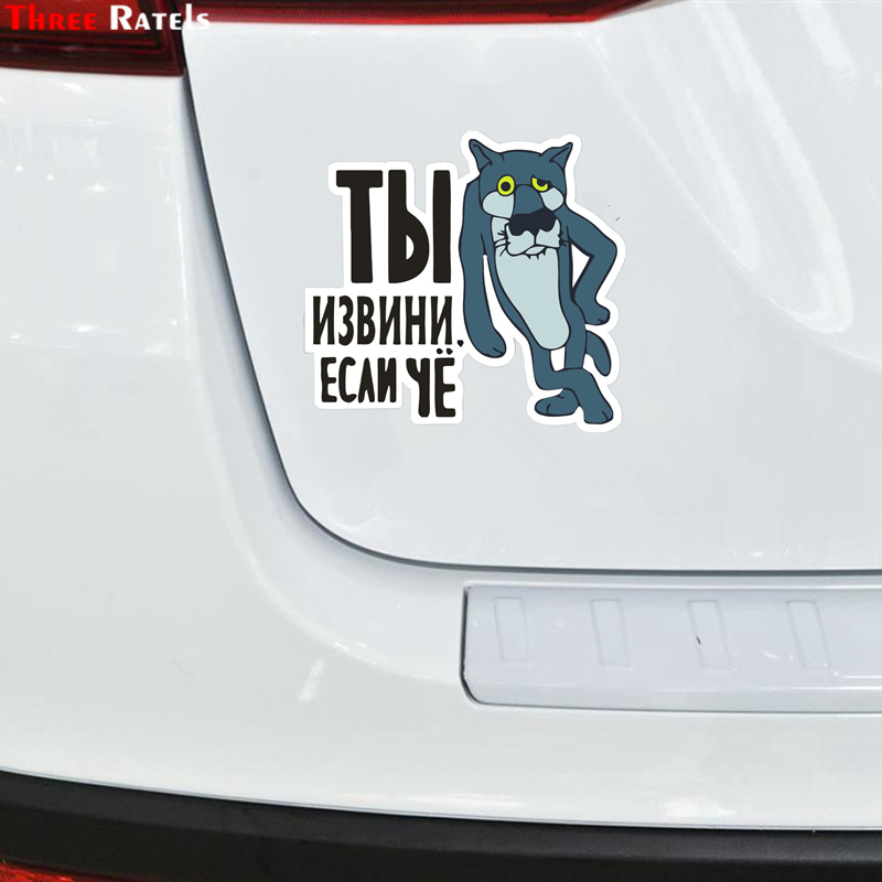 Image 5 - Three Ratels HJ 001 1 5 pieces Russian cartoon wolf funny car sticker car stickers-in Car Stickers from Automobiles & Motorcycles